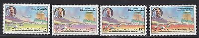 Bahrain * 1992 - Bahrain Intl Airport - MNH (see my other items as well)