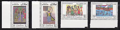 Bahrain * 1992 - Children's Art - MNH (see my other items as well)
