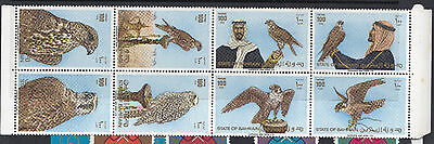Bahrain * 1980 - Falcons - Birds - MNH - (see my other items as well)