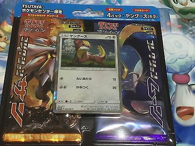 NEW! Pokemon Card Game SUN & MOON Special Set Booster 4 Pack & Yungoos version