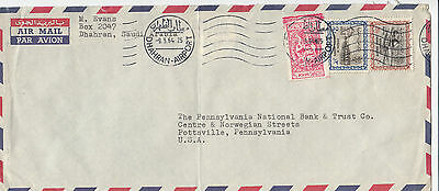 A 1396 Saudi Arabia 1964 airmail cover to UK - great cancel