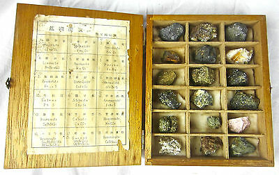 18 rare vintage minerals from china - wooden box set collection lot chinese