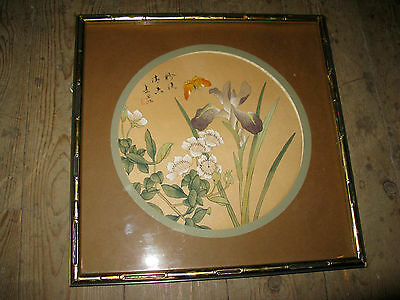 Vintage hand painted round Chinese silk fabric Chinoserie painting square framed