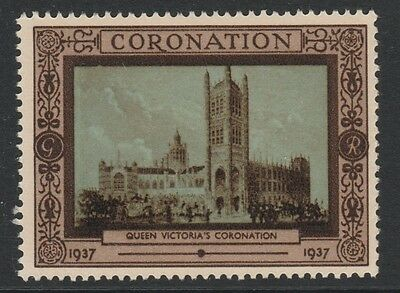 1937 Uk King George Vi Coronation Stamp – Queen Victoria'S Coronation - Mnh