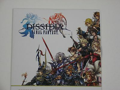 Final Fantasy Dissidia, Excerpts from the Original SOUNDTRACK Square Enix
