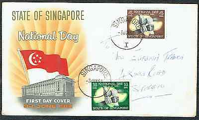 """SINGAPORE 1961 ~ State Of Singapore National Day FDC ~ 2 Stamps ~ """"I"""" CDS"""