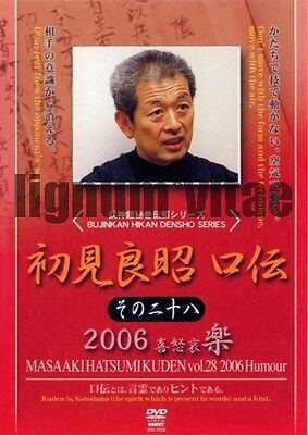 """Hiken DENSHO 28 ~ Bujinkan """"Humour"""" is based on the techniques of the SFR.."""
