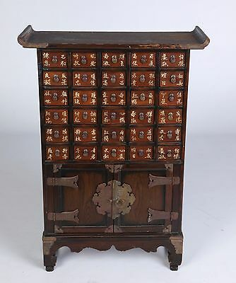 Vintage Chinese Korean Herbal Medicine Cabinet in good condition