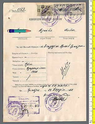 #29968 TRIKALA Greece 1952.Legal document with revenues.
