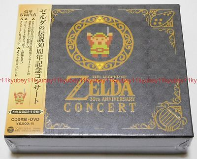 New The Legend of Zelda 30th Anniversary Concert Limited Edition 2 CD DVD Japan