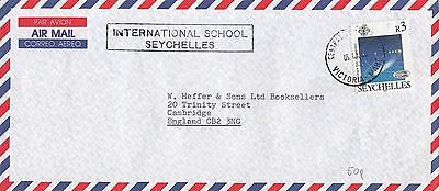 B 1337 Seychelles  Halley's comet stamp R3 solo use rate air 1986 cover UK