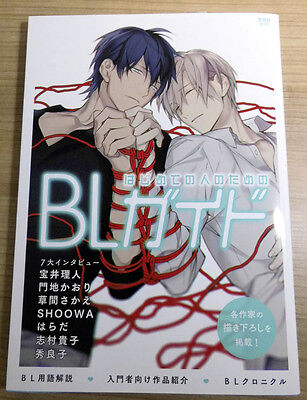 Artbook Hajimete no Hito no Tame BL -Boys Love Rihito Takarai Manga ka ten count