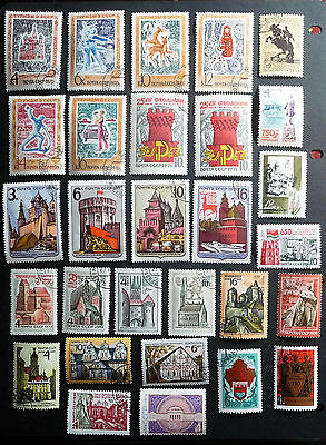 USSR Russia Stamps Soviet Union Propaganda Tourism Towns City 1970 s used #960