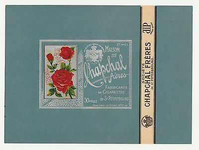 Old EMPTY RUSSIA cigarette packet label Rosa  size 50  #062