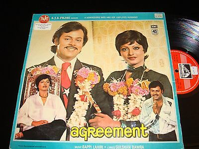 RARE Classic Bollywood LP VINYL Record Soundtrack of Hindi Indian Film AGREEMENT