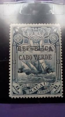 Cabo Verde stamp ,,4th Centenary of the Discovery of the Sea Route to India''
