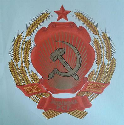 """A Superb Vintage Soviet Union Politcal Poster """"workers Of All Lands Unite"""" 1973"""