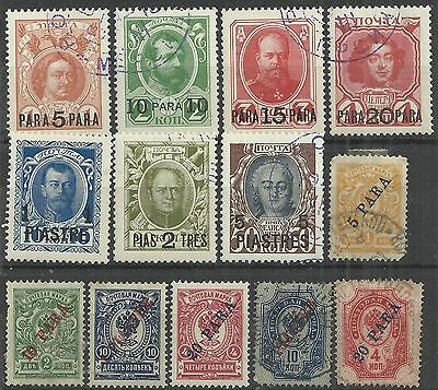 Russian Post Offices in Turkey (Levant) 13 stamps 2 scan.
