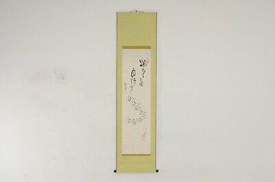 Japan Hanging Scroll Ink Painting Paper 7 horses w/calligraphy Free Ship 511y05