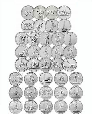 5 rubles 2015-2016 full set 37 commemorative coins 70 Years of Victory UNC NEW