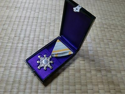 WWII WW2 Japanese Order of the Sacred Treasure 7th Cl. Medal GOLD 0A3