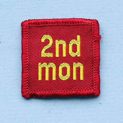 British Judo Junior Mon Grade system cloth badge patch : 2nd mon