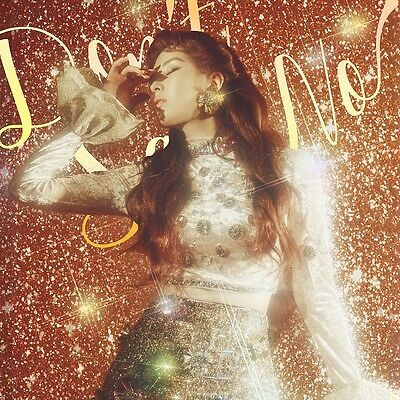 [SEOHYUN] 1st Mini Album [Don't Say No] CD+Booklet+Poster SNSD Girl's Generation