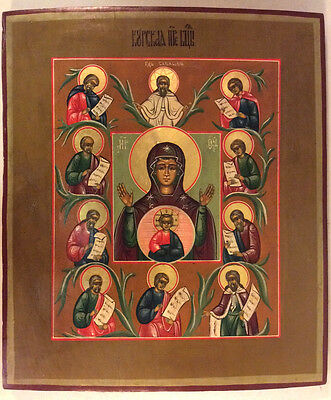 Russian Orthodox Tempera Painted Icon: Mother Of God Of Koren-Kursk