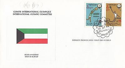 C 279 Kuwait IOC First Day Cover Olympics  July 1980 Moscow