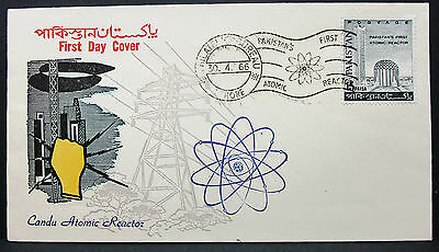 Pakistan Candu Atomic Reactor Illustrated Cover FDC Ersttagsbrief (H-6305