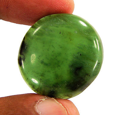 43.10 Ct Natural Green Serpentine Loose Gemstone Cabochon Stone - 11928