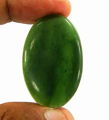 43.50 Ct Natural Green Serpentine Loose Gemstone Cabochon Stone - 11951