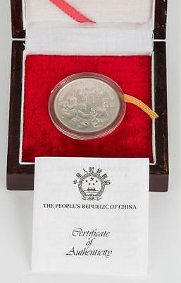 Chinese Silver Coin Save the Children 1989 Panda 5 Yuan COA and Case