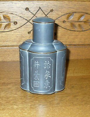 Vintage Antique Heavy Metal Asian Tea Caddy Lidded Covered Box