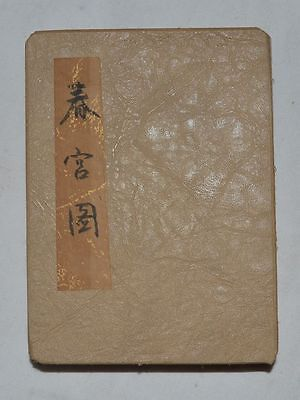 """CHINA OLD ALBUM ANTIQUE FLODING BOOK""""Couples Story""""FOLK TRADITIONAL PAINTING 25"""