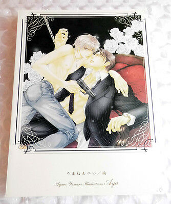 ARTBOOK  Aya Ayano Yamane Finder Foreign Affair 1st. JAP LTD Case yaoi boyslove