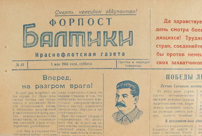 1943 Soviet Russia WW2 RED NAVAL FLEET Newspaper OUTPOST OF BALTIC 1st May