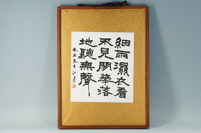 NEW Japan Calligraphy ZEN Words Original Auto Seal Framed Free Shipping 513k36