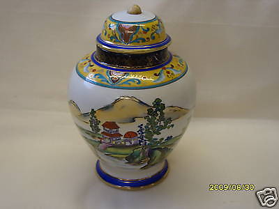 Beautiful Noritake Temple Jar Blue Komaru