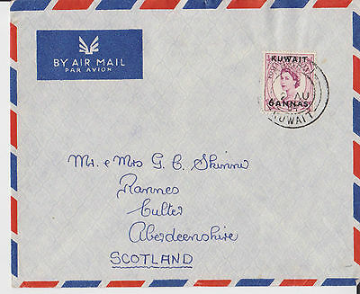 D 1010. Kuwait  1954 cover to UK