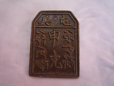 11458 Chinese Bronze Palace Dynasty Emperor Power Amulet Pendant Waist Tag Medal