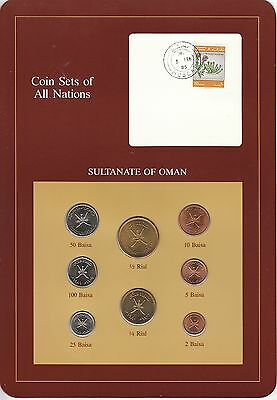 Coins of All Nations Set - Oman - 8 Coins - 1970-80