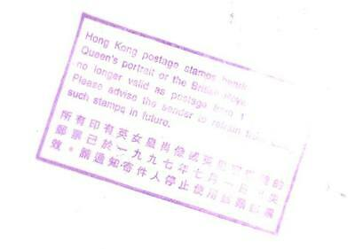 1999 China Hong Kong QE2 stamp not valid for postage handstamp cover