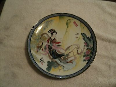Chinese Porcelain Hand Painted Plate With Mark Beautifully Decorated