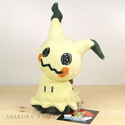 Pokemon Center Original Plush Mimikyu doll Sun Moon from Japan