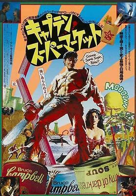 Army of Darkness Movie POSTER 27 x 40 Bruce Campbell, Japanese A, LICENSED NEW