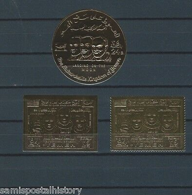 Middle East Yemen excellent mnh GOLD stamps - perf imperf - SPACE