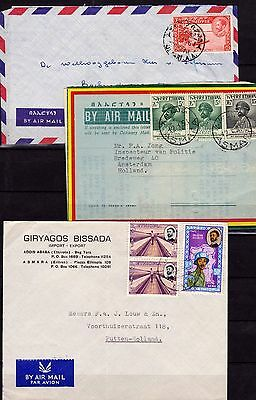 Ethiopia 1953,1961 and other, 3 airmail cover see scan