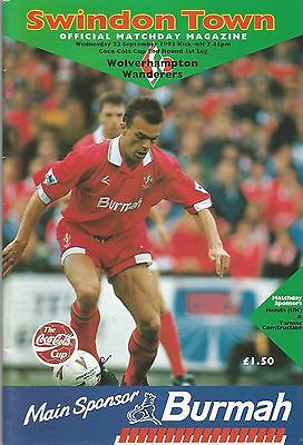 Swindon Town v Wolverhampton Wanderers, 22 September 1993, League Cup