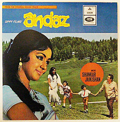 Andaz - Bollywood Hindi Film Indian Vinyl Record Lp Rare! A Collector's Item!